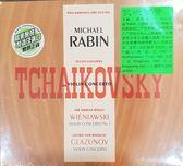 【停看聽音響唱片】【CD】Michael Rabin:TCHAIKOVSKY,WIENIAWSKI & GLAZUNOV