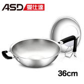 ASD 歐系三層鋼無油煙炒鍋(36cm)【愛買】