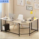 書桌 電腦桌臺式家用簡約經濟型寫字桌書桌
