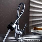 全銅體廚房水龍頭冷熱洗菜盆洗衣池304不銹鋼水槽單冷萬向可旋轉 瑪麗蓮安