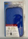 任天堂用 NINTENDO 3DS LL 藍色保護殼