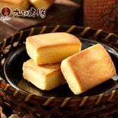 【九個太陽】鳳梨酥20入禮盒(蛋奶素) 含運價480元