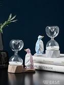 北歐家居飾品樹脂企鵝沙漏計時器玄關書架酒柜裝飾品擺件創意可愛 探索先鋒