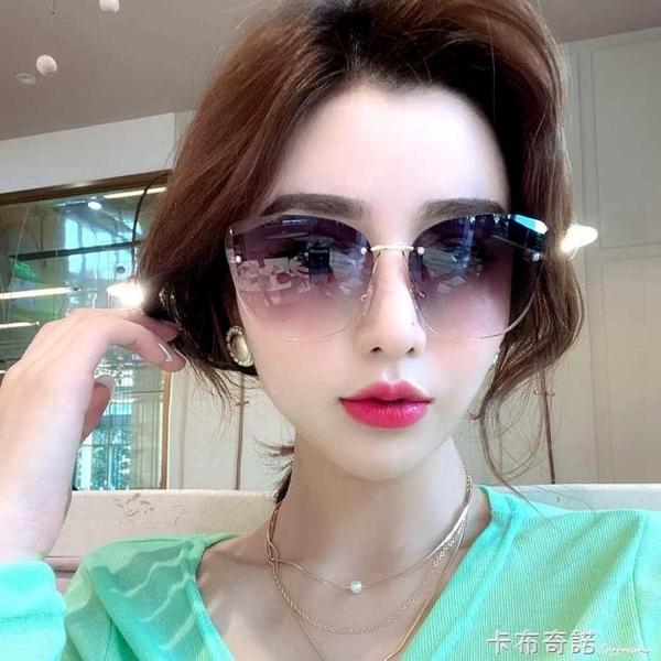 漸變色墨鏡女太陽鏡年新款無框切邊韓版潮時尚圓臉顯臉小眼鏡 卡布奇諾