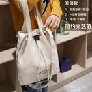 帆布包女單肩斜挎包韓版學生文藝布袋包日系布包大簡約百搭帆布袋【果果新品】