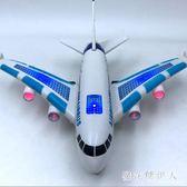 遙控飛機 遙控飛機模型小孩充電電動兒童玩具航空客機耐撞耐摔 CP897【棉花糖伊人】