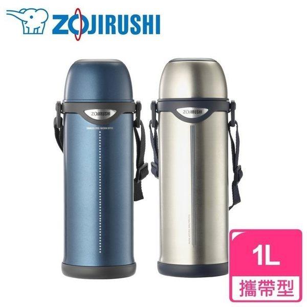 象印 ZOJIRUSH 1公升 不鏽鋼真空保溫瓶 保溫杯 SJ-TE10