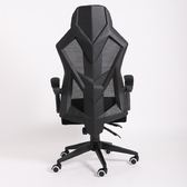 【IDEA】菱形結構護脊一體成形電腦椅/辦公椅(人體工學椅)