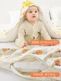 抱被新生兒包被純棉嬰兒抱被秋冬加厚抱毯春秋被子襁褓包初生寶寶兩用 童趣屋