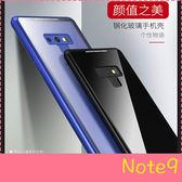 【萌萌噠】三星 Galaxy Note9 雙截龍高端潮殼 上下金屬套+透明鋼化玻璃背板 三段卡扣組合 手機殼