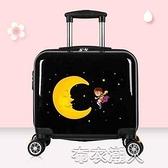 輕便18寸兒童行李箱女男小型拉桿箱迷你旅行箱16登機箱密碼箱 【極速出貨】