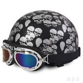 男女半盔四季可用電動車安全帽xx5532【雅居屋】