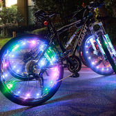 死飛自行車風火輪車輪七彩燈裝飾