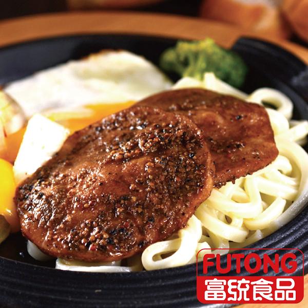 【富統食品】黑胡椒豬排22片《此商品為重組肉》