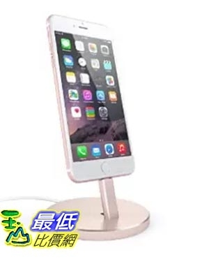 [美國直購] Satechi Aluminum Desktop Charging Stand 手機 充電座 四色可選 for iPhone 6/6s Plus iPod