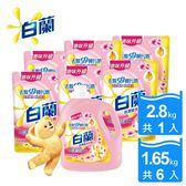 白蘭 含熊寶貝馨香精華大自然馨香洗衣精1+6超值組(2.8kg x1+1.65kg x6)
