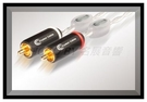 《名展影音》頂級專業線材~荷蘭Crystal Cable 訊號線1米Ultra Diamond (Phono with ground wire)三種特規版
