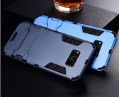 三星 s8 自帶隱形支架 手機殼 三星 s8+ 手機套 全包防摔殼 Galaxy s8 plus 手機保護套 保護外殼