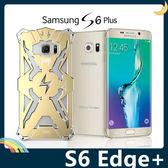 三星 Galaxy S6 Edge+ Plus 雷神金屬保護框 碳纖後殼 螺絲款 高散熱 全面防護 保護套 手機套 手機殼