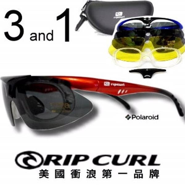 [Rip Curl]UF2025(漸層橘)抗藍光抗UV保麗萊運動3+1偏光鏡/騎車.近視.戶外族專用