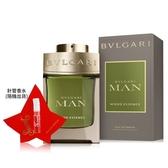 BVLGARI 寶格麗 城巿森林男性淡香精60ml-加贈隨機針管-航空版