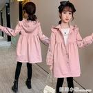 女童外套春秋2020新款洋氣時尚風衣中大兒童裝秋款小女孩公主開衫 聖誕節全館免運