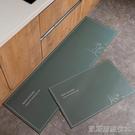 地墊廚房地墊家用進門防水防油腳墊子防滑墊長條簡約地毯可擦免洗皮革 【快速出貨】