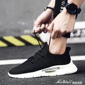男鞋透氣男士運動休閒跑步潮鞋黑色網面韓版潮流百搭板鞋子男   蜜拉貝爾