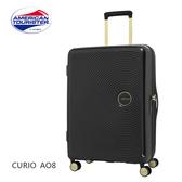 (新款-雙層防盜拉鍊)美國旅行者 AT【Curio AO8】25吋可擴充行李箱 PP殼體 超大容量