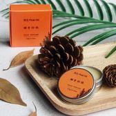 固體香水 柚香松林15g 固體香水古風香膏淡香水男女士持久天然學生清新 巴黎春天