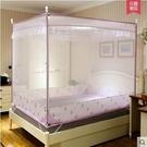 美朵嘉 蚊帳三開門方頂拉鍊加密加厚支架1.5米1.8m1.2床雙人床【淡雅紫】