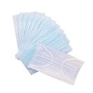 附發票!拋棄式口罩 50片 藍色款 加厚 一次性口罩 口罩 防塵口罩 兒童平面口罩/口罩