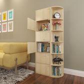 自由組合帶門書柜書架簡約現代置物柜客廳柜子儲物柜多功能簡易柜 卡米優品