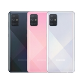 【拆封全新品~送手機立架】SAMSUNG Galaxy A71 (8GB/128GB) 智慧機
