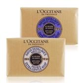LOCCITANE 歐舒丹 乳油木牛奶皂(250g)+乳油木薰衣草皂(250g)