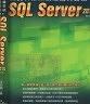 二手書R2YB 2018年7月二版《資料庫系統理論與實務 使用SQL Serve