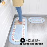 地墊/廚房長條防滑吸水防油墊子【歐洲站】
