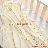 夏季薄款包被新生兒純棉單層包巾初生嬰兒抱被抱單【齊心88】