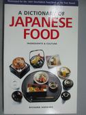 【書寶二手書T1/餐飲_KOS】A Dictionary of Japanese Food: Ingredients & Culture_Hosking, Richard