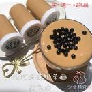 起泡膠珍珠奶茶史萊姆水晶泥巴超大盒兒童超輕黏土【少女顏究院】