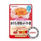 日本 Kewpie HA-23 隨行包 蔬果鮪魚煮