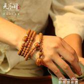 印尼爆肉小疙瘩金剛菩提子108顆手串男女佛珠手鍊項鍊     麥琪精品屋