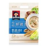 桂格鮮穀王-5種健康菇26g x10入/袋【愛買】