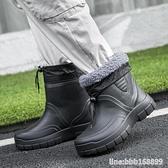 雨鞋 雨鞋男加絨保暖膠鞋外賣輕便中筒雨靴短筒水靴防滑加厚耐磨防水鞋 星河光年
