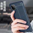 三星 Galaxy M12 全包邊防摔軟殼 手機殼 保護套 保護殼 超軟 後殼 簡約 手機套 質感軟殼