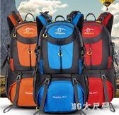 2018新款旅行大容量男士雙肩包戶外運動背包女休閒旅游超輕登山包 QG4060『M&G大尺碼』