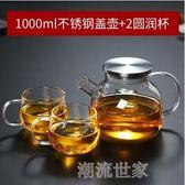 耐高溫冷水壺花茶壺耐熱玻璃泡茶壺竹蓋大容量茶具涼水壺果汁扎壺『潮流世家』