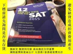 二手書博民逛書店12罕見practice tests for the SAT 2015 kaplan 英語原版 保證 D19Y