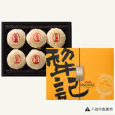犁記香菇素餅(素食)-6入