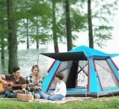 探險者帳篷戶外3-4人全自動二室一廳2人露營野外加厚防雨野營5-8